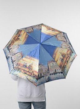 Зонт полуавтоматический женский 02, КАЛЯЕВ