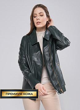 Кожаная куртка 36, КАЛЯЕВ