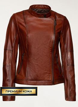 Кожаная куртка 17, КАЛЯЕВ