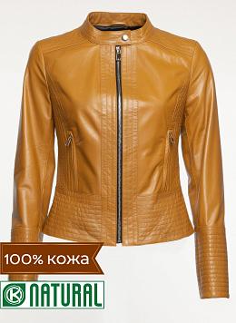 Кожаная куртка 20, КАЛЯЕВ