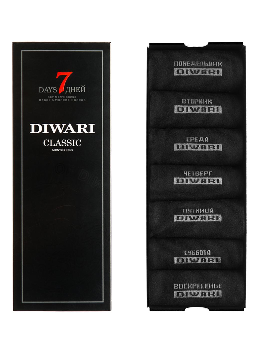 Носки мужские CLASSIC (7 пар) 01, Diwari фото